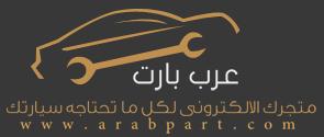 عرب بارت